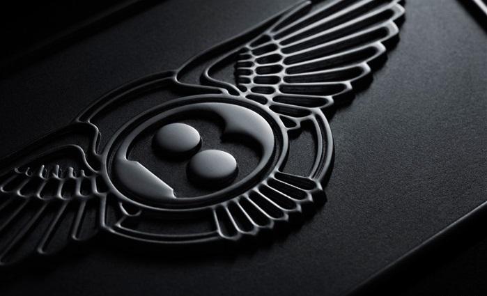 Bentley Bottom of the Bunch