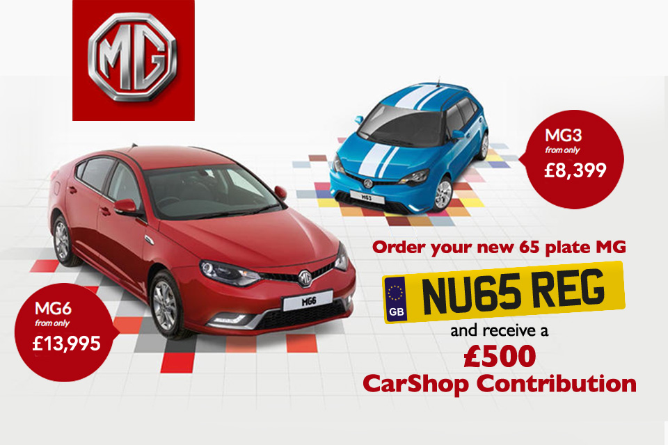 Through CarShop, MG offers up great deals including 0% finance and a £500 dealer contribution